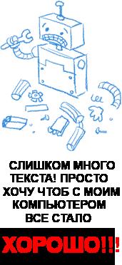 ремонт компьютера киев цены